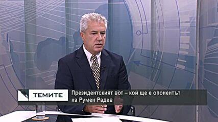 Борислав Цеков: Няма политическа формация без идеология, другото е демагогия