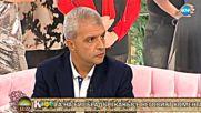 """Пикантерии от Кухнята на Къщата разкрива Антон Стефанов в """"На кафе"""""""