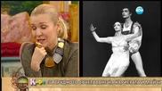 Продължение на разговора с прима балерината академик Красимира Колдамова (08.01.2016)