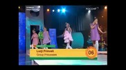 Junior Eurovision 2009 Georgia - Band Princesses - Lurji Prinveli (live Jesc)
