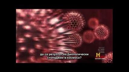 Извънземни в древността - Сезон 3 - 7/2