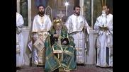 Патриарх Максим ще бъде погребан в петък в Троянския манастир
