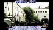 Фенове на Левски на Протест пред Полското посолство в Бг!!!
