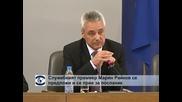 Служебният премиер Марин Райков се предложи и се прие за посланик