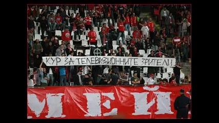 25.05 Цска - Славия !!!