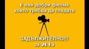 6 Най-добри Филма Които Трябва Да Гледате Задължително през 2015