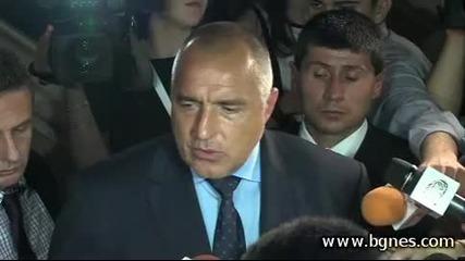 Бойко Борисов с твърда позиция към Македония