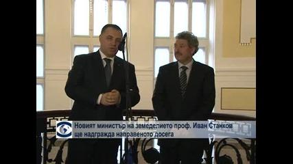 Новият министър на земеделието проф. Иван Станков ще надгражда направеното досега