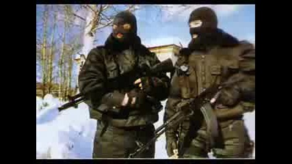 Спецназ И Други Руски Войници
