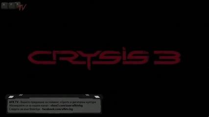 Crysis 3 ревю - Afk Tv Еп. 11 част 2