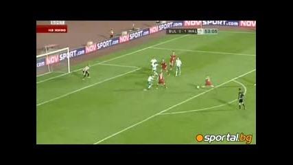 11.10.2011 България-уелс 0-1 Европейска квалификация