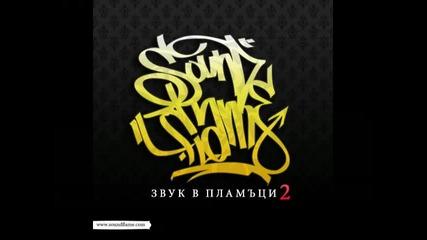 Sefu ft. T.h.a. Buchkata - Hate (clean) Sound in Flames 2