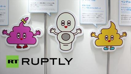 Япония: Обучени за тоалетната - Осака изумява тоалетно заинтересованите ученици