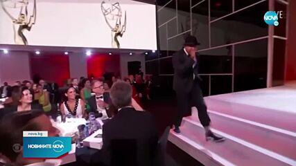 """Tелевизионните награди """"Еми"""" преминаха без публика"""