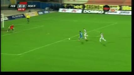 Левски Локомотив Пловдив 5:0 17.04.2015