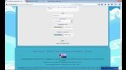 Печели пари като добавяш информация онлайн