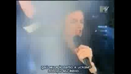 Michael Jackson - Give In To Me Превод