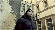Erio ft. Proceente - Pieskie Popoludnie