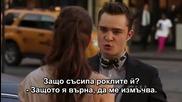 Gossip Girl S04e06 Bg sub