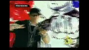 Daddy Yankee Feat G - Unit - Rompe