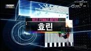 Награди-категория Най-добър женски изпълнител - 2014 Mama in Hong Kong 031214