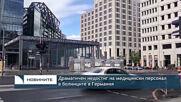 Драматичен недостиг на медицински персонал в болниците Германия