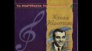 Stelios Kazantzidis - ena piato adeio sto trapezi