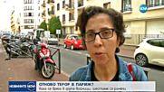 Кола блъсна войници във френско предградие