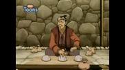 Avatar - Malko Sme6ki Ot Toph :)