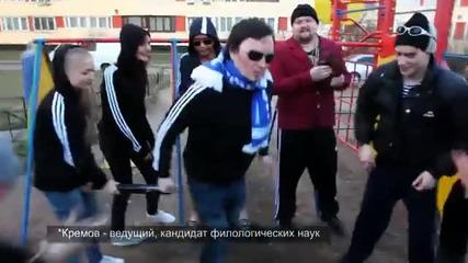 Русия в 3 минути.