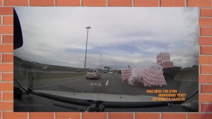 Забавни инциденти на пътя