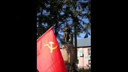 Ленин, Партия, Комсомол!!!