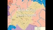Ранни български преселения и държави