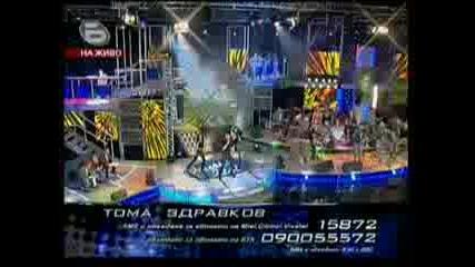 Music Idol 2 - Латино Концерт - Тома