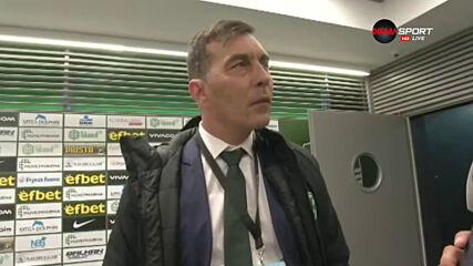 Петричев: Заслужена победа на гостуващия отбор