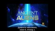Ancient Аliens s06e01 The Power of Three + Bg Sub