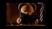 Реклама На B - Germany