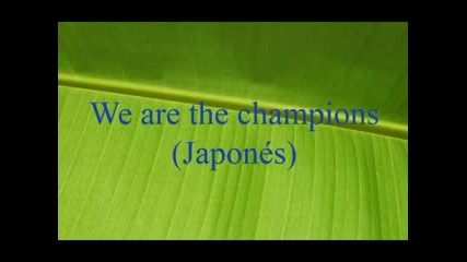 We Are The Champions На Японски