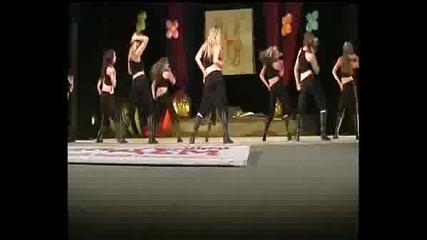 Мездра-(Energy)