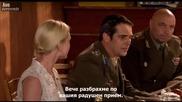 Трябва да се омъжиш за генерала 2011 еп.3от 4 Бг.суб. Русия