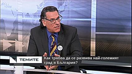 Идеите на Радослав Каратанчев за София