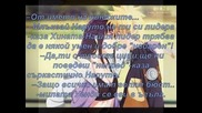 Ученици!на бунт!{}anime mix fic{}part 2