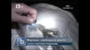 Маргина остава в ареста - 14.01.2010г.