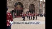Президентът ще удостои с висше военно звание офицери от Българската армия