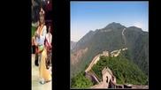 Китаи далечен и загадачен