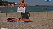 Голи Голи Голи На Плажа Скрита Камера