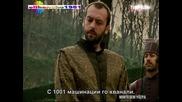 Великолепният Век Бг Суб Еп.2 ( Muhtesem Yuzyil ) Част 4 - 5