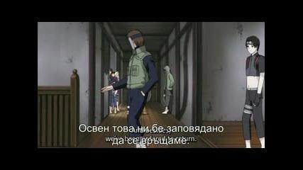 Naruto Shippuuden - епизод 112 - Бг Суб Високо качество
