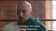 Само с лявата / Одной левой (2015) Бг Субтитри Комедия