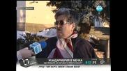 Убиха възрастна жена за 20 лева в ловешкото село Петревене